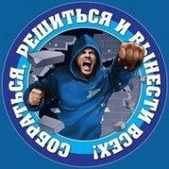 Сайт фанатов «Зенита» с новым заявлением